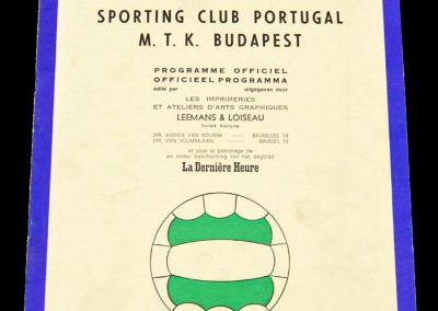 Sporting Club Portugal v MTK Budapest 13.05.1964 | European Cup Winners Cup