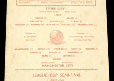 Stoke City v Manchester City 15.01.1964 | League Cup Semi-Final 1