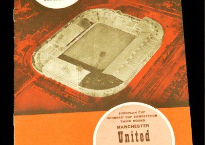 Sporting Club Portugal v Manchester United 26.02.1964 | European Cup Winners Cup Quarter Final 1