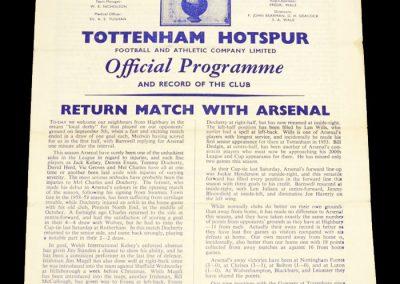 Tottenham Hotspur v Arsenal 16.01.1960
