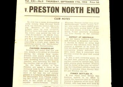 Charlton v Preston North End 17.09.1953