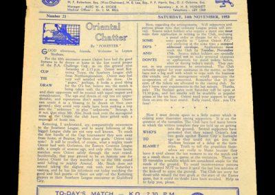 Leyton Orient v Norwich City 14.11.1953