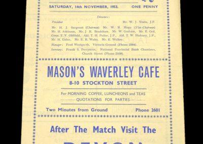 Hartlepools United v Mansfield 14.11.1953