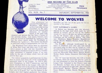 Tottenham Hotspur v Wolverhampton Wanderers 08.09.1956