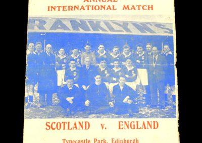 Scotland v England 08.05.1954   Scottish Schools National