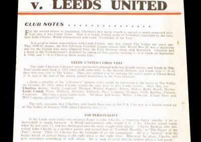 Charlton Athletic v Leeds United 23.08.1956
