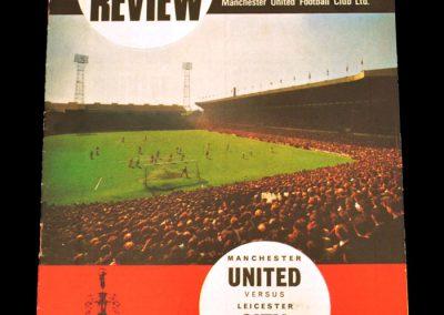 Leicester City v Manchester United 26.08.1967
