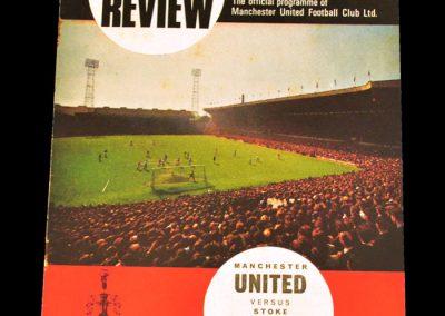 Stoke city v Manchester United 04.11.1967