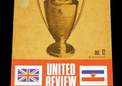 Manchester United v FK Sarajevo (Yugoslavia) 29.11.1967 | Euro Champion Cup 2nd Round 2nd Leg
