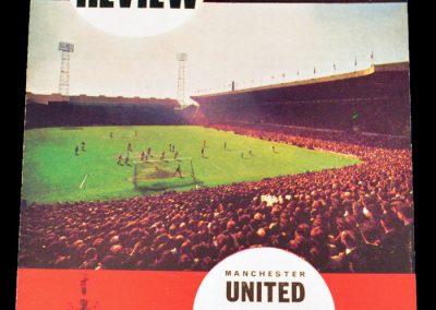 Liverpool v Manchester United 06.04.1968
