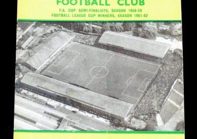 Norwich City v Middlesbrough 29.12.1962