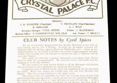 International Managers XI 05.05.1956