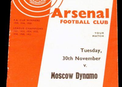 Arsenal v Moscow Dynamo 30.11.1965