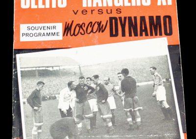 Celtic - Rangers XI v Moscow Dynamo 03.12.1965