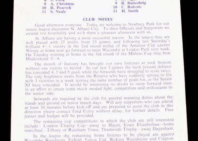 Ilford v St Albans 05.02.1966