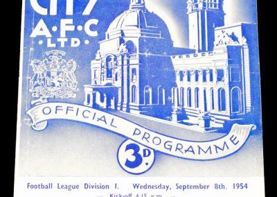 Cardiff City v Sheffield United 08.09.1954
