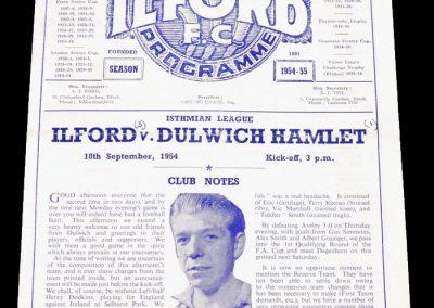 Ilford v Dulwich Hamlet 18.09.1954