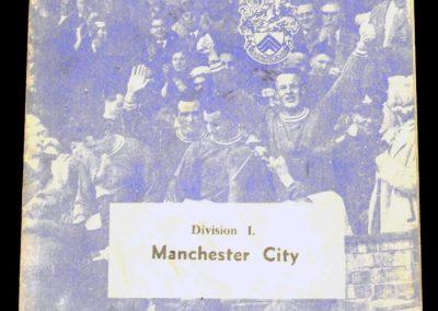 Leyton Orient v Manchester City 23.02.1963