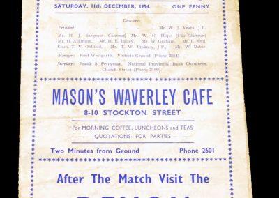 Hartlepool United v Aldershot 11.12.1954   FA Cup 2nd Round