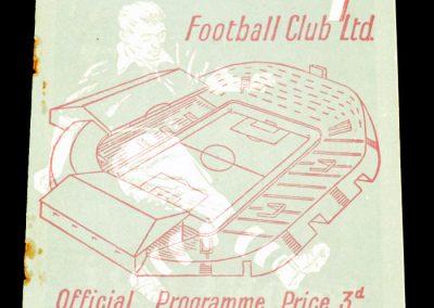 Man City v Leicester City 15.01.1955