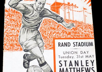 South Africa v Transvaal 31.05.1955