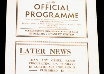 Stockton v Stanley 15.03.1958