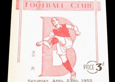 England v Wales 23.04.1955 | Amateur International