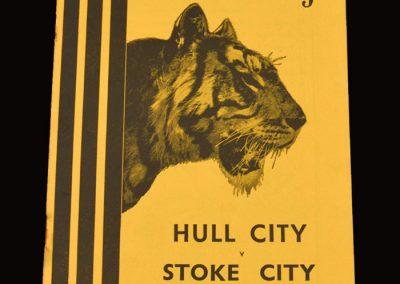Hull City v Stoke City 12.02.1955