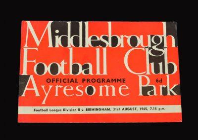 Middlesbrough v Birmingham 31.08.1965