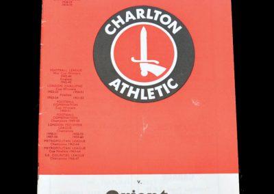 Leyton Orient v Charlton 03.04.1971