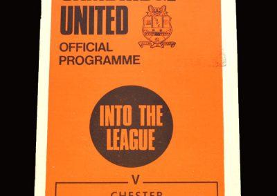 Cambridge v Chester 08.03.1971