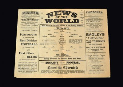 Portsmouth v Arsenal 13.02.1932 - FA Cup 5th Round