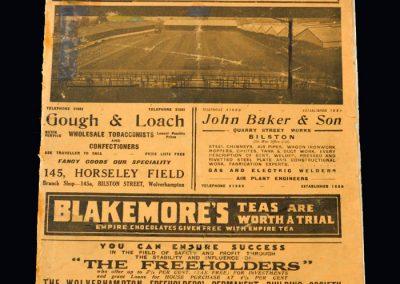 Everton v Wolves 04.03.1939