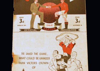 Man Utd v Aston Villa 08.03.1947