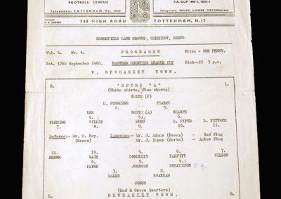 Spurs A v Newmarket 17.09.1960
