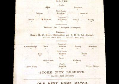 Sheff Utd Reserves v Stoke Reserves 18.02.1933 (Stanley Matthews)