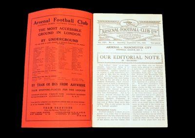 Arsenal v Man City 09.09.1933