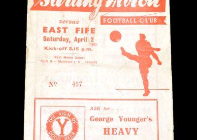 Stirling Albion v East Fife 02.04.1955