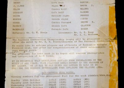 Leyton Orient v Spurs 20.10.1962 (Combination Final)