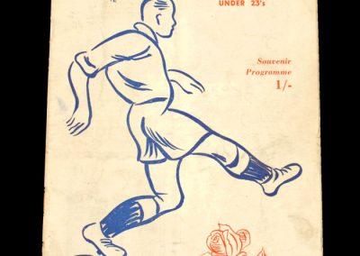 Scotland v England 24.02.1965 (Under 23)