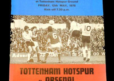 Spurs v Arsenal 12.05.1978 (John Pratt Testimonial)