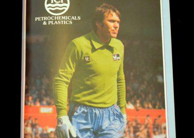 Aston Villa v FC Valur 16.09.1981 - 1st Round 1st leg (5-0)