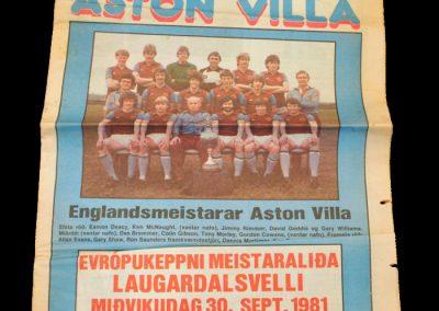 FC Valur v Aston Villa 30.09.1981 - 1st Round 2nd Leg (0-2)