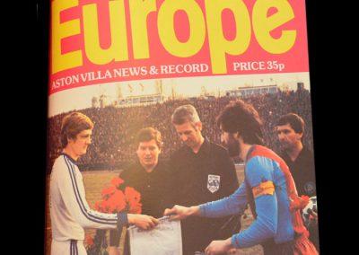 Aston Villa v Dynamo Kiev 17.03.1982 - Quarter Final 2nd Leg (2-0)