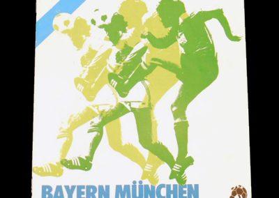 Bayern Munich v Aston Villa 26.05.1982 - Final (0-1)