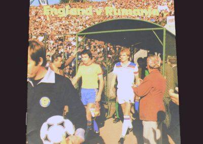 England v Romania 29.04.1981