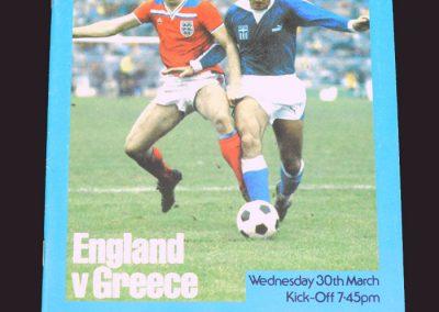 England v Greece 30.03.1983