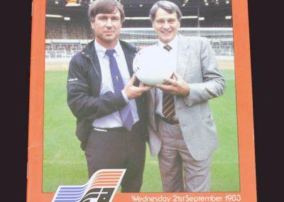 England v Denmark 21.09.1983