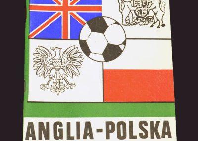 Poland v England 06.06.1973