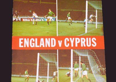 England v Cyprus 16.04.1975